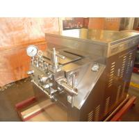 China Removable High Pressure Homogenizer Machine Easy To Operate 6000 L/H on sale