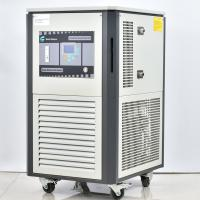 Lab Heater and Chiller Cooling Laboratory Glassware Distiller Cooler Touch Science Chiller for 50 L Evaporator Manufactures