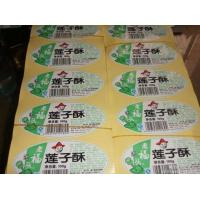 Buy cheap Customized coated paper label color tags with Self-adhesive label from wholesalers