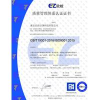 Shanghai Hanyang Clean Technology Co.,Ltd Certifications