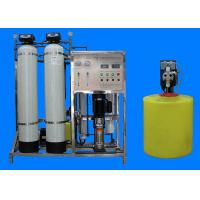 500LPH Brackish Water System / High Salty Underground Water Treatment Plant For Irrigation / Drinking Manufactures