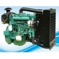 China Four Stroke Diesel Engine Air Cooled Diesel Engine Open Silent on sale