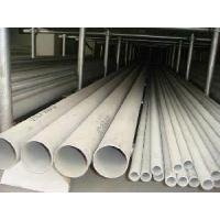 317L Stainless Steel Pipe/Tube Manufactures