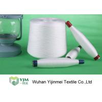 China Raw White 100% PSF Polyester Sewing Yarn On Plastic Tube 20s - 60s Count for sale