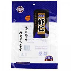 Eco Friendly Food Packaging Bags , Waterproof Food Grade Bags For Food Packaging Manufactures