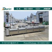 Automatic  Bar Forming Machine stainless steel For breakfast cereal compression Manufactures