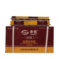 China 590ML Structural Silicone Sealant , Waterproof Silicone Sealant Customized Color on sale