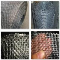 Stainess Steel Crimped Wire Mesh (TYB-0010) Manufactures
