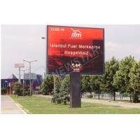 P16 Outdoor LED Billboard Display , 1R1G1B Advertising Led Screen Manufactures