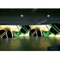 Inner arc outer curved outdoor LED video wall screen , stage background screen Manufactures
