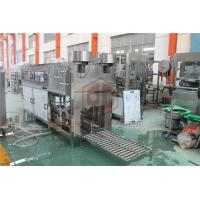 Customize Auto Plastic Bottle Filling And Sealing Machine Multi Washing Steps Manufactures