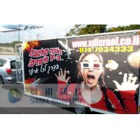 Popular Moving Mobile Truck 7D Cinema In Israel , 6 Seats Inside Manufactures