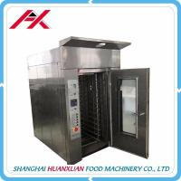 China 16 Trays Automatic Energy Saving Bakery Rotary Oven Stainless Steel Body on sale