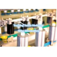 Tellsing brand high-speed covered rubber making machine Manufactures