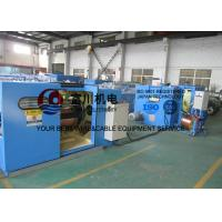 0.41 / 0.52 / 0.64mm Copper Wire Bunching Machine With Electromagnetic Brake Manufactures