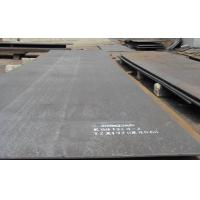 Monel 400 254smo 17-4PH 17-7PH XM-19 S21800 1.4529 Hot Rolled Steel Plate For Industry Manufactures