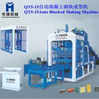 China QT5-15 baking free cement hollow brick making machine made in china on sale