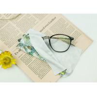 China Fast Cleaning Microfiber Glasses Cloth , Microfiber Jewelry Cloth 10*10cm 15*15cm on sale