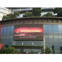 High Density P20mm Outdoor Full Color LED Display 1R1G1B DIP346 2500 / ㎡ Manufactures