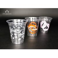 Branded Clear PET Disposable Plastic Drinking Cups For Fresh Juice Manufactures