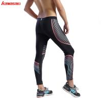 China Women Quick Dry Full Length Athletic Exercise Gym Workout Pants fitness shorts mma compression running pants on sale