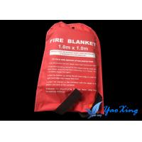 C-Glass Heat Resistant Blanket / Emergency Fire Blanket For Light Fire Occasions And Esacpe Manufactures