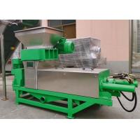 China Simple Installation Dewatering Screw Press Machine For Kitchen Garbage Dewatering on sale