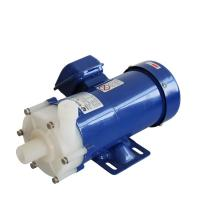 MP chemical mini acid resistance magnetic drive pump centrifugal water pump Manufactures