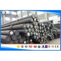 China 20CrNi2Mo / 1.5919 / AISI4320 Alloy Hot Rolled Steel Round Bar Dia10-350mm on sale