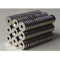 Super Strong Neodymium Ring Magnets With High - End Silver Coating VDA6.3 Manufactures