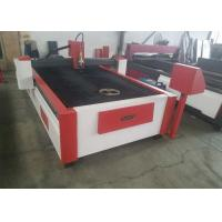 Thin Carbon Steel Plate Table Type CNC Cutting Machine 500-8000 Mm/ Min Speed Manufactures