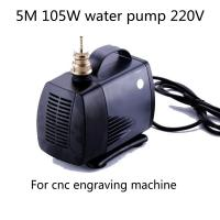105W water pump 220V 5M for cnc router 4KW and 5.5KW cnc spindle motor Manufactures