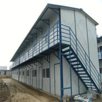 light steel structure modular prefabricated homes for worker houses Manufactures