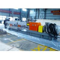 China 500kg/Hour Parallel Twin Screw Extruder For PET Masterbatch Production on sale