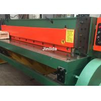 China High Accuracy Wire Mesh Cutting Machine Automatically Crimped Wire Mesh on sale