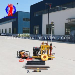 China YQZ-50B hydraulic core drilling rig on sale