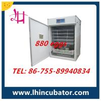 CE Marked High Efficient Automatic Chicken Egg Incubator 880 eggs incubator Manufactures