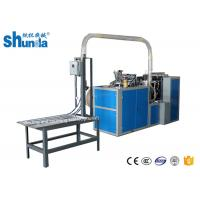 Paper Coffee Cup Making Machine,automatical paper coffee cup machine with ultrasonic system Manufactures