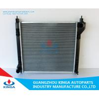 "Auto Aluminium Radiator Used For Sylphy "" 12 - CVT Cooling System Manufactures"