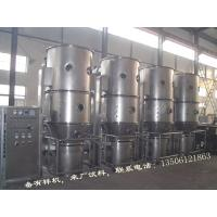 Industrial Fluid Bed Dryer Granulator High Thermal Efficiency Easy To Operate Manufactures
