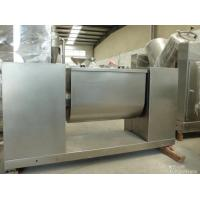 CH -500 Tank Type Powder Mixing Machine 300L / Batch With Pneumatic Slide For Outlet Manufactures