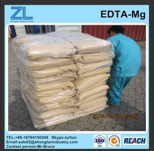 edta magnesium disodium salt hydrate Mg 6% Manufactures