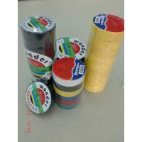 Buy cheap 0.18MM ULPVC Electrical Tape / Flame Retardant Tape CSA Approved For Submarine from wholesalers