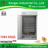 CE labeled good quality industrial incubators for chickens best price egg incubator 1584 eggs Manufactures