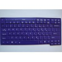 China Laser Cutting Wireless Silicone Keyboard , Roll Up Computer Keyboard Dustproof on sale