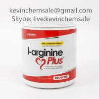 China L-Arginine  chemical building block called an amino acid make proteins on sale