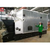 China D Type 1 Tph - 20 Tph Rice Husk Fired Boiler Water Tube Three Pass Structure on sale
