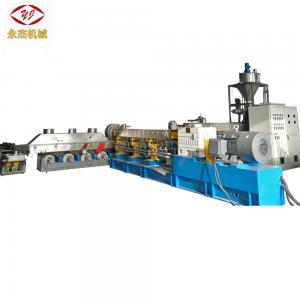 China High Efficiency PE Pelletizing Machine , PET Extruder Machine One Year Warranty on sale