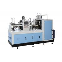 Automatic Disposable Paper Cup Making Machine for Coffee Cup Manufactures