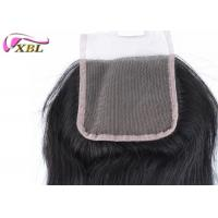 Quality Silky Straight Brazilian Virgin Hair With Closure Double Layers No Shedding No for sale